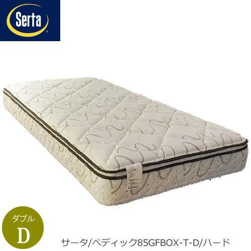 マットレス サータ ぺディック 85GFBOX-TハードD ドリームベッド Serta 快適睡眠 極上の眠り マットレス