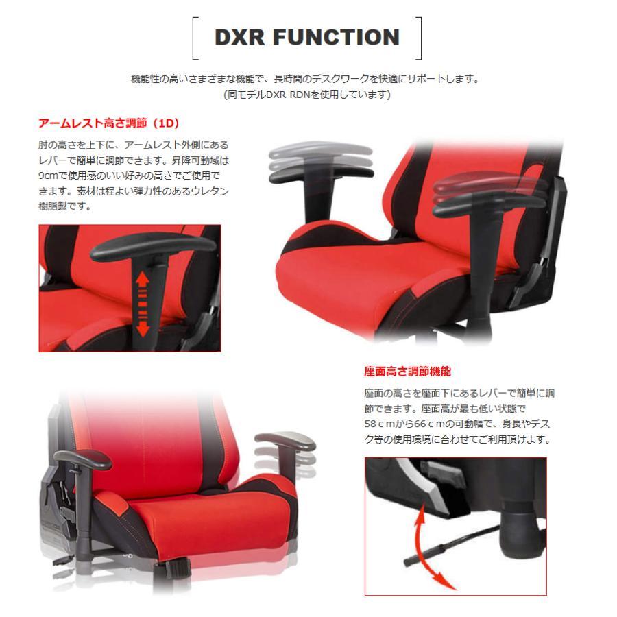 DXRacer 【DXR-BKN ブラック】フォーミュラ スタンダードモデル ファブリック テレワーク デラックスレーサー ゲーミングチェア|roomworks-online|06