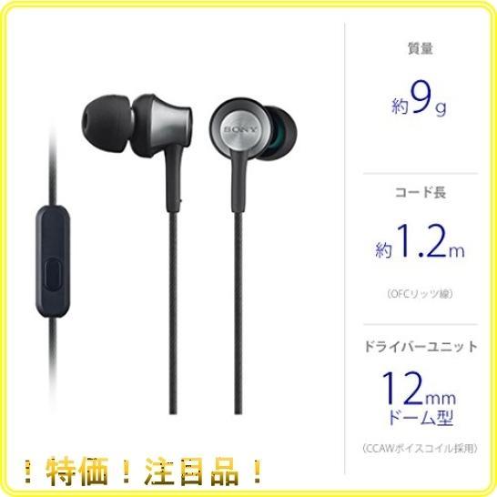 ソニー イヤホン MDR-EX650AP : カナル型 真鍮製ハウジング マイク付 ブラスブラック MDREX650AP BQ|roomy29|02