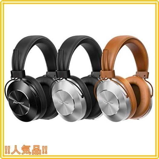 パイオニア SE-MS7BT Bluetoothヘッドホン 密閉型/ハイレゾ対応(コード接続時) ブラック SE-MS7BT-K|roomy29|06