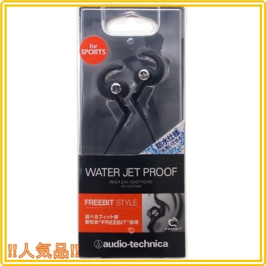 audio-technica カナル型イヤホン 防水仕様 スポーツ向け ブラック ATH-CKP500 BK|roomy29|02