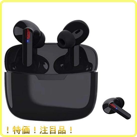 Bluetooth イヤホン 完全 ワイヤレスイヤホン Apple Airpods iPhone Bluetoothヘッドセット 運転 WEB会議 テレワーク マイク|roomy29