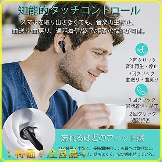 Bluetooth イヤホン 完全 ワイヤレスイヤホン Apple Airpods iPhone Bluetoothヘッドセット 運転 WEB会議 テレワーク マイク|roomy29|02