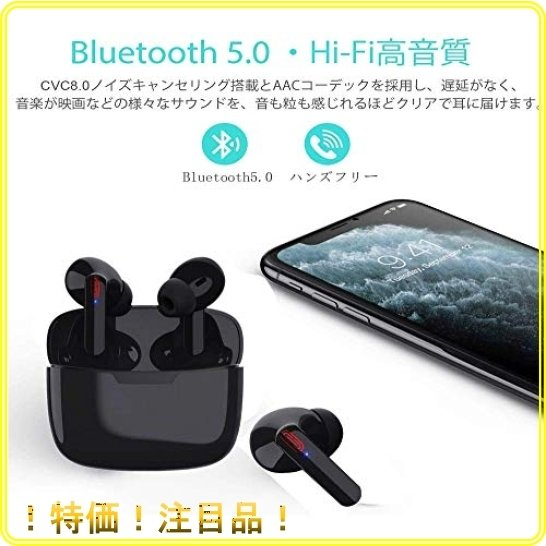 Bluetooth イヤホン 完全 ワイヤレスイヤホン Apple Airpods iPhone Bluetoothヘッドセット 運転 WEB会議 テレワーク マイク|roomy29|03
