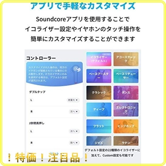 Bluetooth イヤホン 完全 ワイヤレスイヤホン Apple Airpods iPhone Bluetoothヘッドセット 運転 WEB会議 テレワーク マイク|roomy29|04