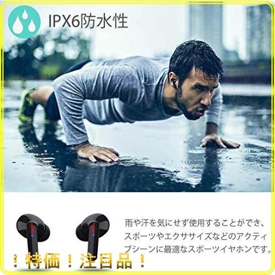 Bluetooth イヤホン 完全 ワイヤレスイヤホン Apple Airpods iPhone Bluetoothヘッドセット 運転 WEB会議 テレワーク マイク|roomy29|07