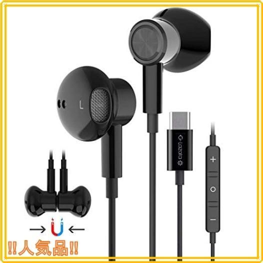 Glazata Type C イヤホンマイク リモコン付き 高音質で通話可能 アンドロイド多機種対応 音量調節 Type-C デバイスに|roomy29