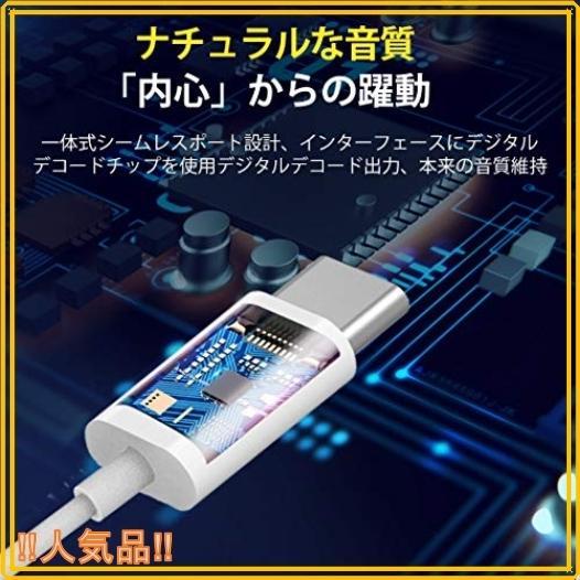 Glazata Type C イヤホンマイク リモコン付き 高音質で通話可能 アンドロイド多機種対応 音量調節 Type-C デバイスに|roomy29|02