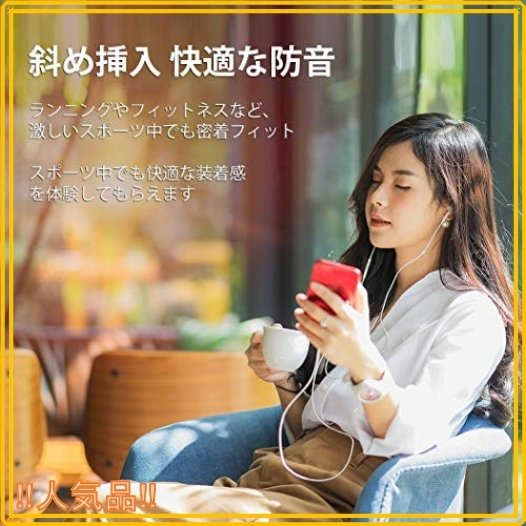 Glazata Type C イヤホンマイク リモコン付き 高音質で通話可能 アンドロイド多機種対応 音量調節 Type-C デバイスに|roomy29|07