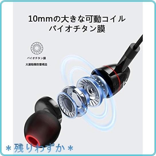 Type-C ゲームイヤホン ハイレゾイヤホン タイプ c イヤホン 重低音モデル マイク付き 通話可能 イヤホン有線 カ|roomy29|02