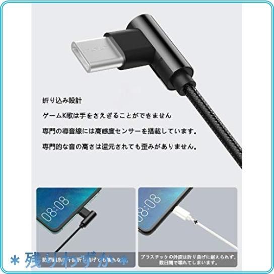 Type-C ゲームイヤホン ハイレゾイヤホン タイプ c イヤホン 重低音モデル マイク付き 通話可能 イヤホン有線 カ|roomy29|04