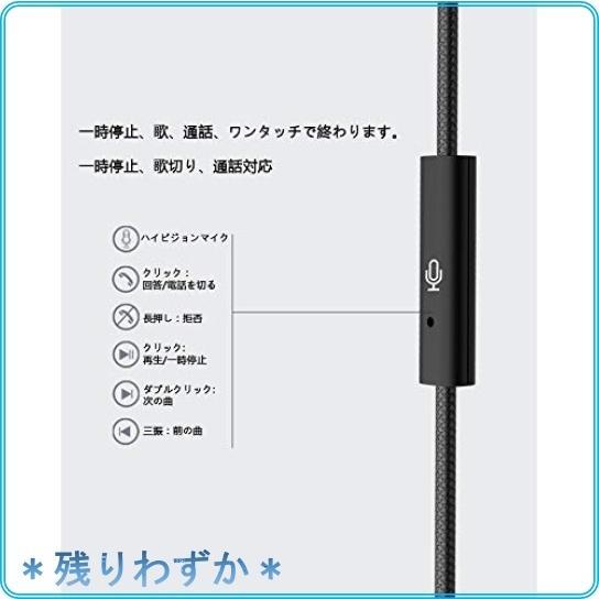 Type-C ゲームイヤホン ハイレゾイヤホン タイプ c イヤホン 重低音モデル マイク付き 通話可能 イヤホン有線 カ|roomy29|06