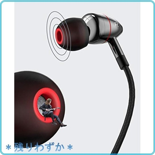 Type-C ゲームイヤホン ハイレゾイヤホン タイプ c イヤホン 重低音モデル マイク付き 通話可能 イヤホン有線 カ|roomy29|07