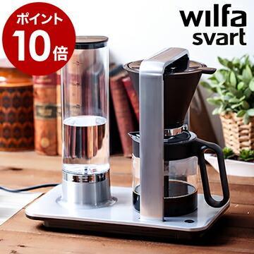 ノルウェーのコーヒーメーカーが衝撃のかっこよさ