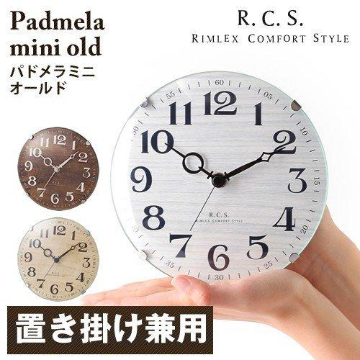休日 置き時計 並行輸入品 アンティーク おしゃれ パドメラミニオールド 置き掛け兼用時計 壁掛け時計