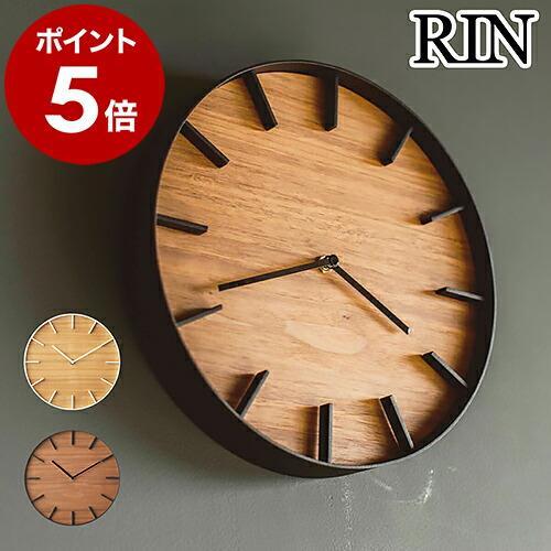 cb69781551 壁掛け時計 掛け時計 おしゃれ ギフト 時計 プレゼント シンプル 壁掛け かけ時計 壁掛時計 ウッド 木製[ ...