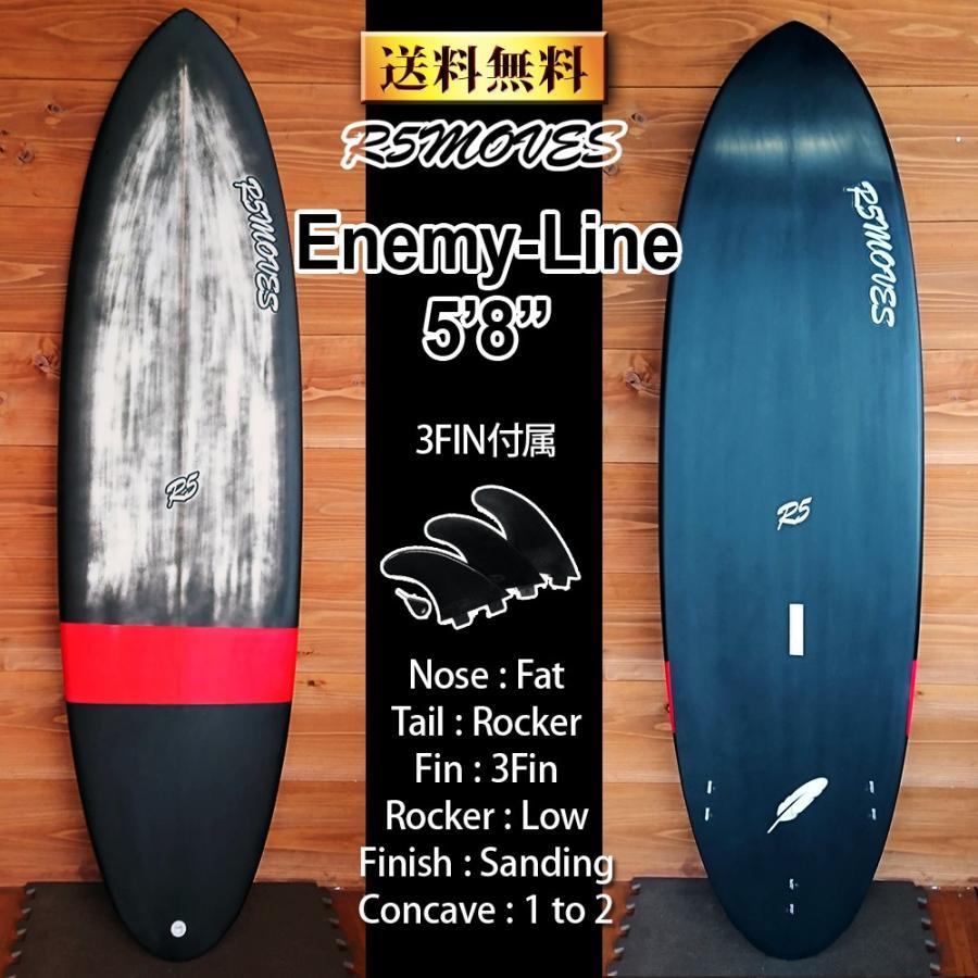 【ふるさと割】 サーフボード Enemy-Line ショートボード ショートボード R5MOVES サーフボード Enemy-Line BK, コマガネシ:5c8f2ab2 --- airmodconsu.dominiotemporario.com
