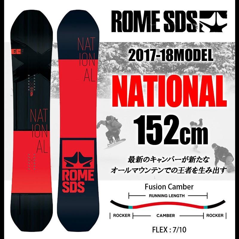 【国内配送】 スノーボード ROME 17-18 ROME SDS NATIONAL NATIONAL SDS 152 オールマウンテン, オガワムラ:325b04f3 --- airmodconsu.dominiotemporario.com