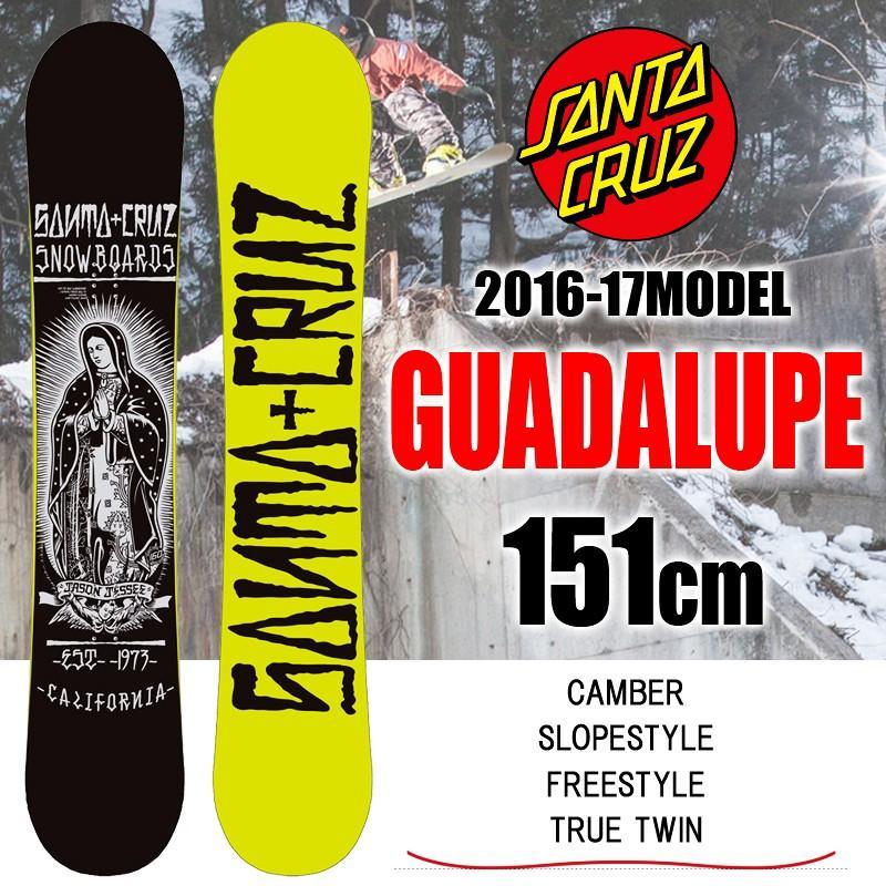 当社の スノーボード SANTACRUZ 16-17 SANTACRUZ GUADALUPE 16-17 151 GUADALUPE サンタクルーズ, OHMURA I&E:471458c5 --- airmodconsu.dominiotemporario.com