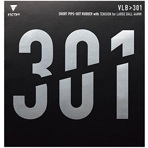 ティーエスピー(TSP) 卓球用ラバー VLB>301 020212 0040 2.0