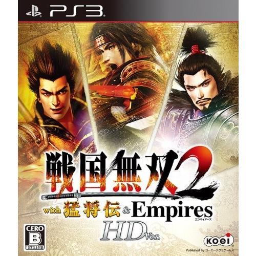 戦国無双2 with 猛将伝 & Empires HD Version - PS3|rora2020