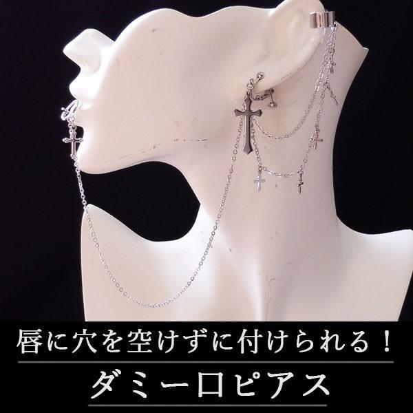 イヤーカフス&ダミー口ピアス 十字架 クロス・銀 (偽口ピアス) rose-cross