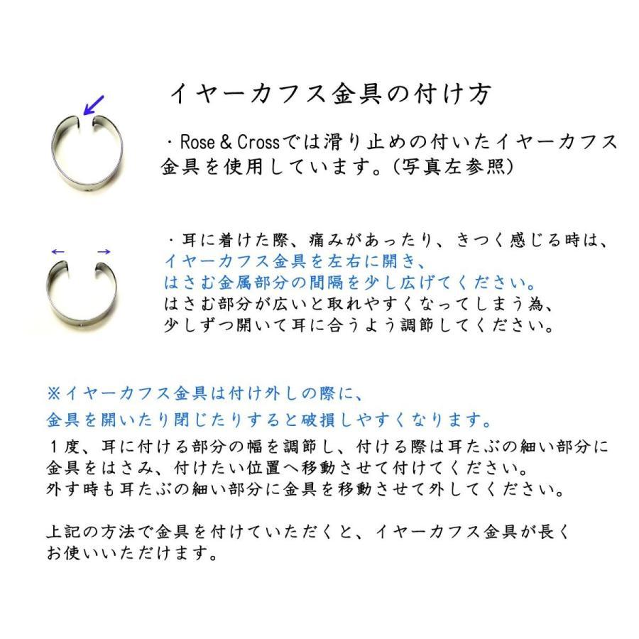 イヤーカフス&ダミー口ピアス 十字架 クロス・銀 (偽口ピアス) rose-cross 03
