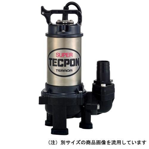 テラダ 汚物混入水用水中ポンプ/PX-150 0.15kW/100V/50Hz