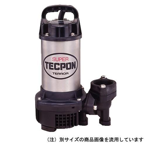 テラダ 汚水用水中ポンプ 非自動/PG-250 0.25kW/100V/50Hz