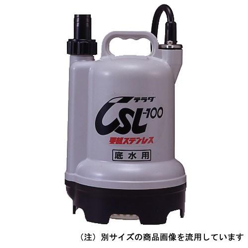 テラダ 要部ステンレス水中ポンプ 底水用/CSL-100L 周波数(Hz):60