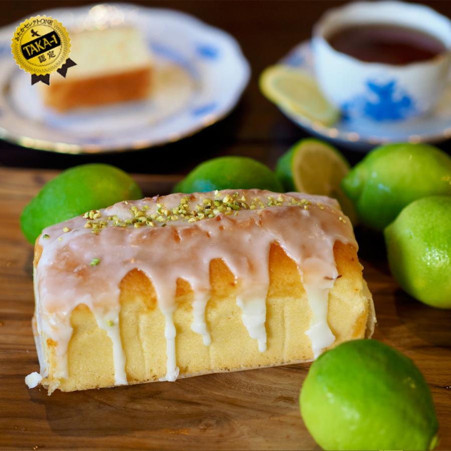 レモンケーキセットA(レモンケーキ ホール1個、個包装ティーバッグ5個、個包装ドリップパック5個)箱入り 4320円|roseandm|02