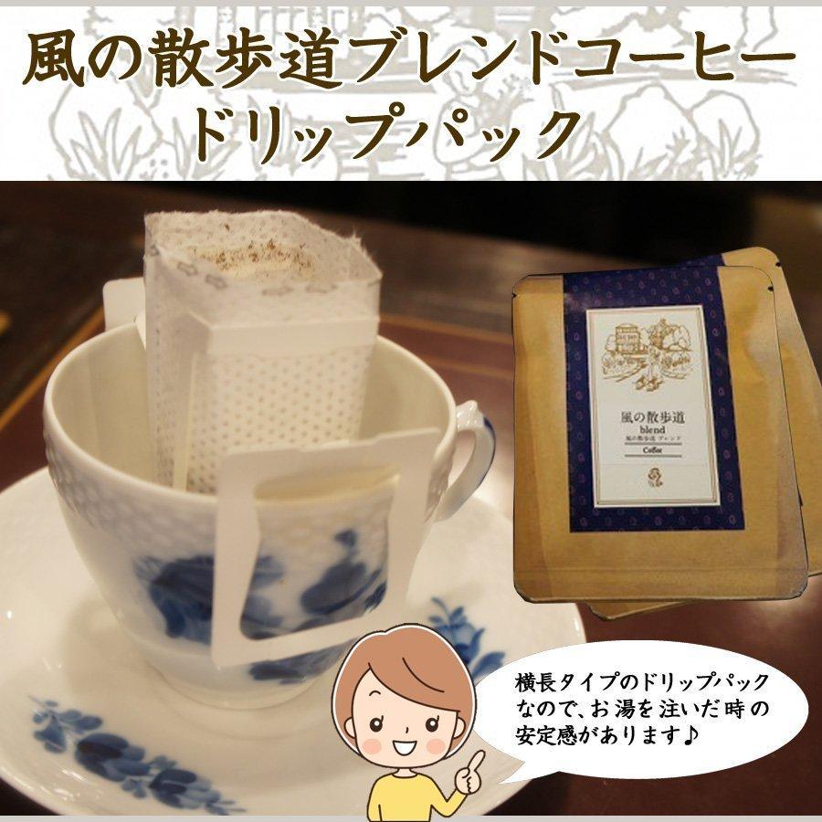 レモンケーキセットA(レモンケーキ ホール1個、個包装ティーバッグ5個、個包装ドリップパック5個)箱入り 4320円|roseandm|11