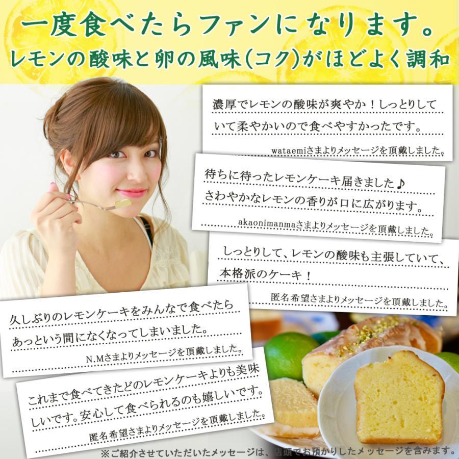 レモンケーキボックス  M 箱入り レモンケーキ(ピース)2個、ティーバッグ袋入り4個  税込1200円|roseandm|03