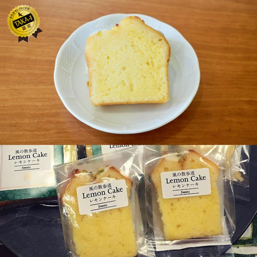 レモンケーキボックス  M 箱入り レモンケーキ(ピース)2個、ティーバッグ袋入り4個  税込1200円|roseandm|08