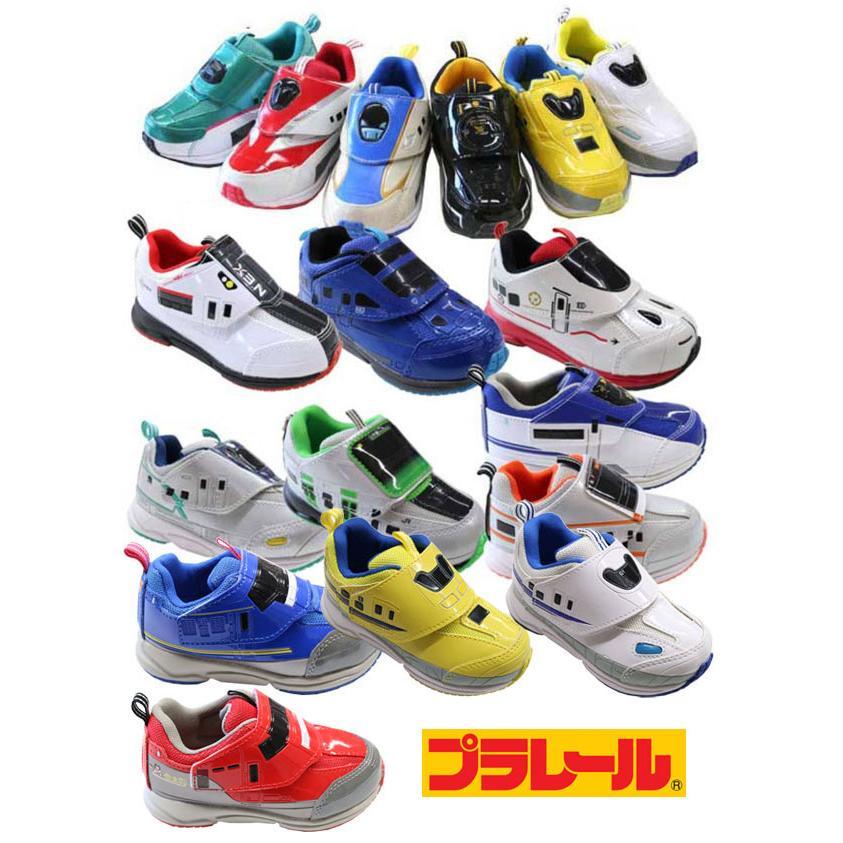 【送料無料】プラレール 新幹線 16077 16069 16097 16129 16098 16099 はやぶさ こまち N700 D51 かがやき 子供靴 スリッポン マジック rosecat