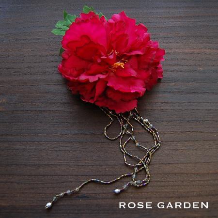 【結婚式2次会、成人式のヘアアクセ】ピオニー・レッド ビーズ付きコサージュ|rosegarden
