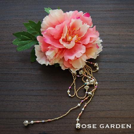 【結婚式2次会、成人式のヘアアクセ】ピオニー・ピンク ビーズ付きコサージュ|rosegarden