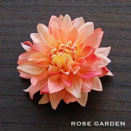 【結婚式2次会、成人式のヘアアクセ】ダリア ピンク コサージュ|rosegarden