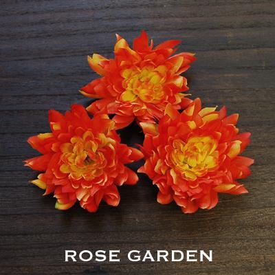 【結婚式2次会、成人式のヘアアクセ】ダリア3個セット・オレンジ コサージュ|rosegarden