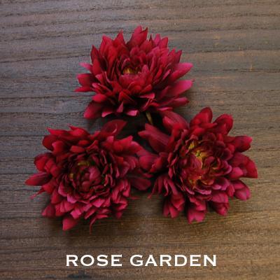 【結婚式2次会、成人式のヘアアクセ】ダリア3個セット・パープルダーク コサージュ|rosegarden