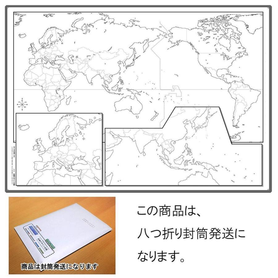 「学べる白地図 ミニ(世界)」【★四つ折り封筒発送★】B3サイズ 社会科の復習、夏休みの自由研究、学習、勉強に|rosennzuya2