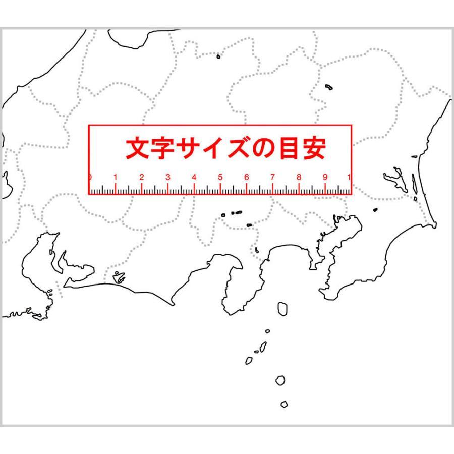 「書いて消せる白地図(日本)」B2サイズ (★八折り封筒発送)|rosennzuya2|02