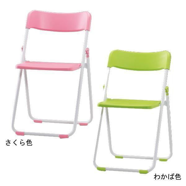 サンケイ 折りたたみ椅子 6脚セット 6脚セット 6脚セット CF68G-MS さくら色(オフィス収納) 60a