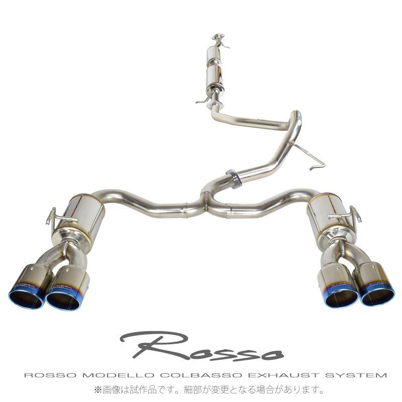 モデリスタエアロ対応 ライズ 4本出しマフラー 2WD 5BA-A200A COLBASSO  ロッソモデロ GT-FOUR RAIZE ブルー rossomodello 11