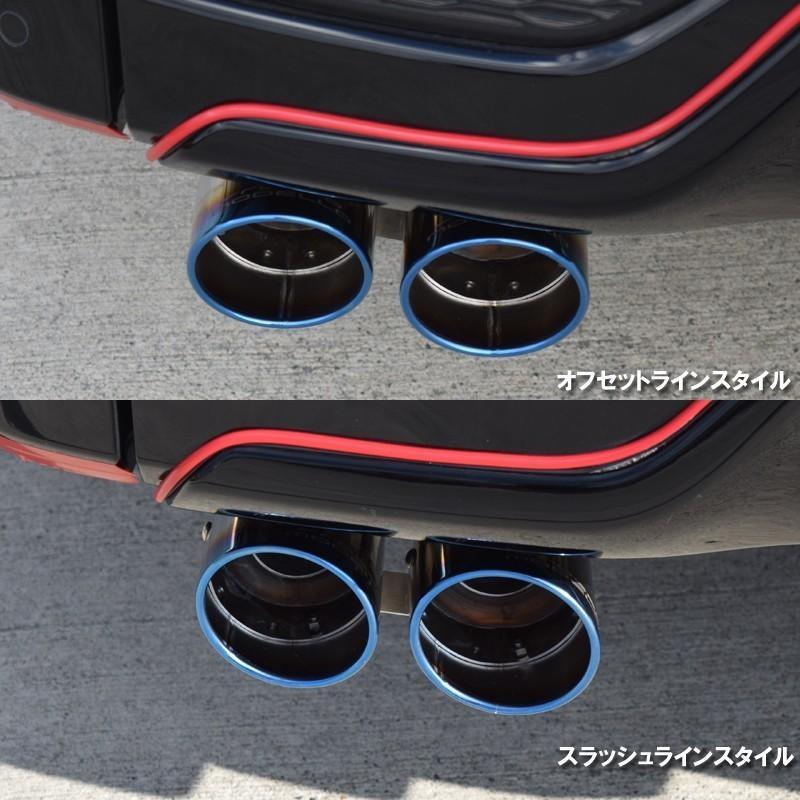 ステップワゴン RP3 スパーダ マフラー DUALIST GT-Four チタン4本出し ブルー rossomodello 05