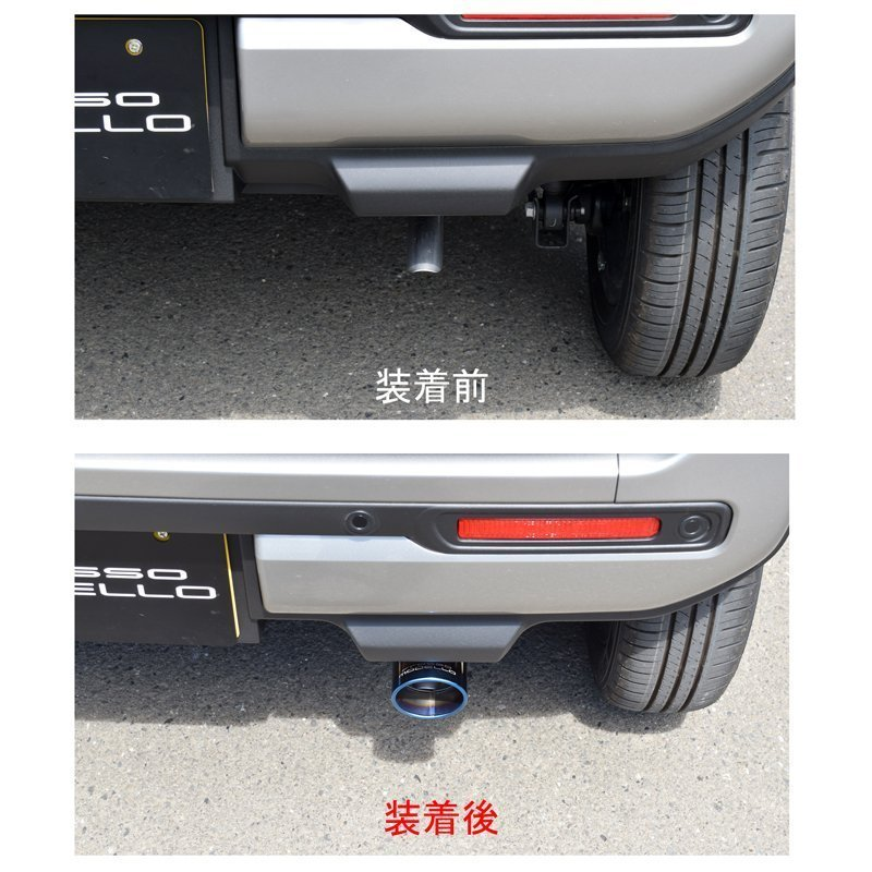 新型ハスラー 4WD NA車専用 マフラーカッター MR92S  ロッソモデロ MARVELOUS T1 ブルー|rossomodello|02