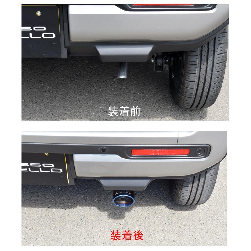 新型ハスラー 4WD NA車専用 マフラーカッター MR92S  ロッソモデロ MARVELOUS T1 ブルー|rossomodello|10