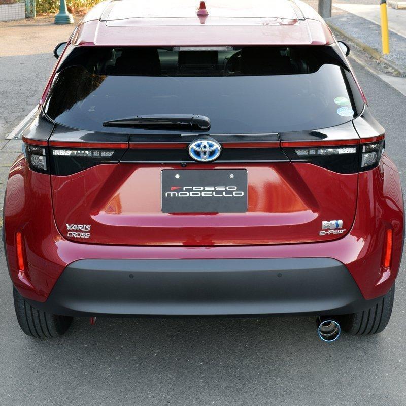 ヤリスクロス 4WD MXPJ15  ハイブリッド4WD マフラーカッター ロッソモデロ MARVELOUS T1  チタン ブルー|rossomodello|05