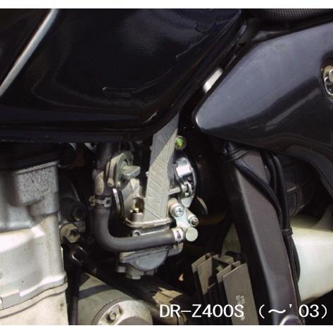 KEIHIN FCR4101 ケイヒン FLAT-CRキャブレター FCR41φ [汎用キャブレター(ファンネル仕様)] ROUGH&ROAD roughandroad-outlet 03