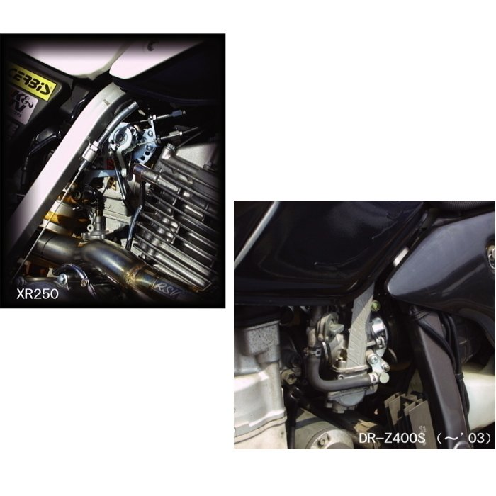 KEIHIN FCR4121 ケイヒン FLAT-CRキャブレター FCR41φ [SR400/500(CVキャブ車用)(ファンネル仕様)] ROUGH&ROAD|roughandroad-outlet|02